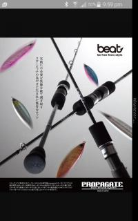 Beat bp606-5 Torzite model