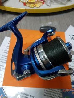 Shimano Power Aero Spin Joy Spinning Reel