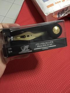 BNIB Yumeya Power Handle 65mm / EVA Gold