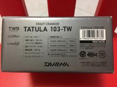 DAIWA TATULA 103-TW CRAZY CRANKER (SOLD!!!)