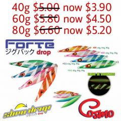 Clearance: Forte Slow Jig 40g, 60g, 80g