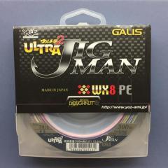 YGK Jigman Ultra X8