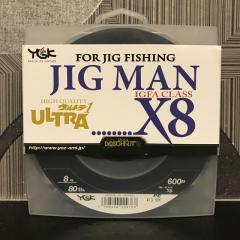 BNIB YGK Jigman x8 (price reduced)
