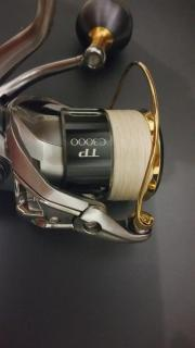 C3000 spool