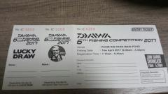Daiwa fishing competition 2017 entry ticket