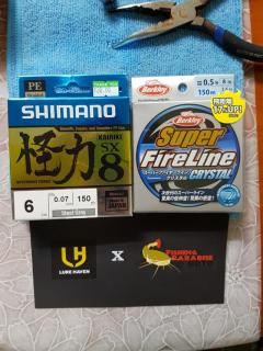 Used Fishing lines for sale. Free Orto fishing voucher.