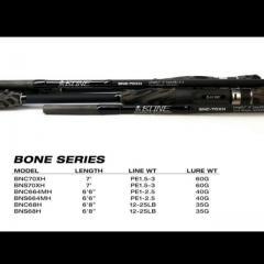 Bone Rod BNC-70XH (Baitcasting)