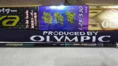ISO Rod - Olympic-Made in Japan - 5.3 meter rod