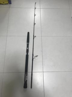 Daiwa Saltist Bottom Commander STBC582HS < NEW >