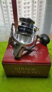 Stradic FK 5000XG
