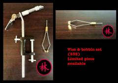 Vise and Bobbin set (each set $35) (limited piece available)