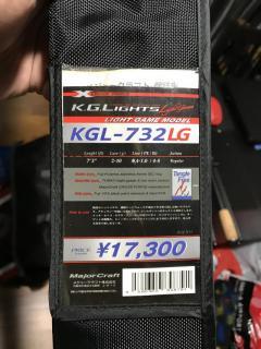 Majorcraft kg light  7.3ft 2pcs 4-8lb