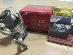 WTS: Stradic C3000HG