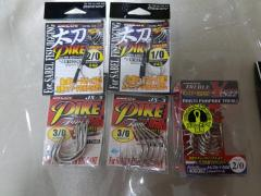 Decoy Hooks and swivels for sales