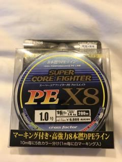 PE 1.0  X8 Multi color line Made in Japan.