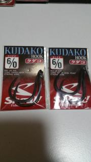 Shout Kudako Hooks 6/0 Black