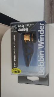 Shimano bobbin winder