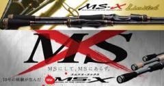 Majorcraft MSX Limited (MXC 74H)
