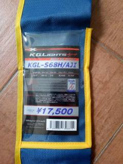 Majorcraft KG Light KGL-S68H/AJI