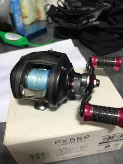 Daiwa Liberto Pixy PX68R