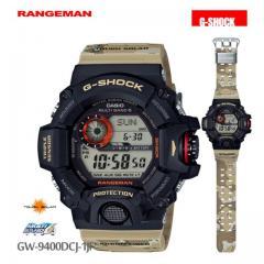 G-shock rangeman special edition