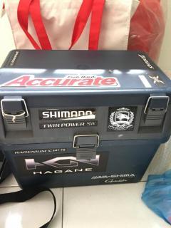 AWA-SHIMA Tackle Box