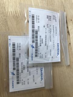 Daiwa Zillion PE Special Gear Set Left