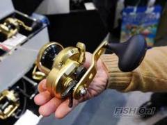 WTS- Used Shimano Ocea Jigger limited 1501HG