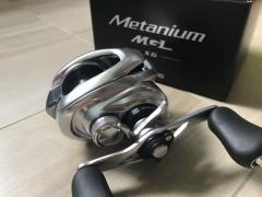 2017 metanium MGL