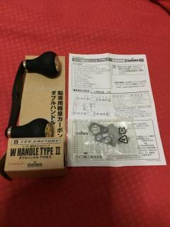 Daiwa IZE FACTORY Double Handle Type 2