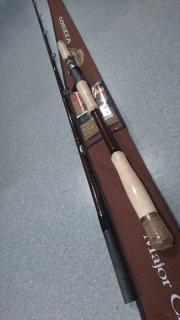 Brand new majorcraft corzza snakehead rod