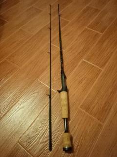 Berkley bc rod