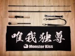 Dear Monster MX-71
