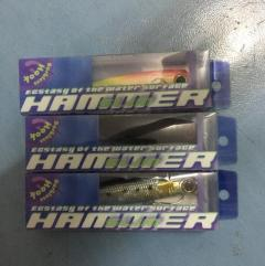 Hammer Lure (All for $40)