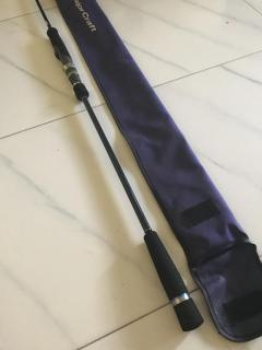 New Majorcraft Crostage CRJ-S60LJ Rod