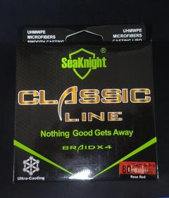 BINB Seaknight Classic 80lb Braid 4 strain (Red) 300m