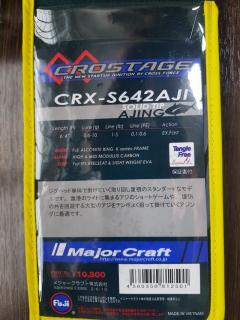 Majorcraft crostage ajing rod.
