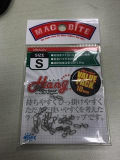 Magbite Snap Size S Value pack 18Pcs