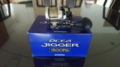 Shimano Ocea Jigger 1500 pg right crank