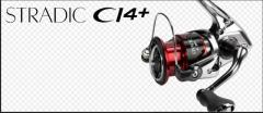 WTS Shimano Stradic CI4+ C3000HG(With Yumeya C3000S Spool)