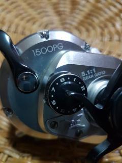 Shimano Ocea Jigger 1500PG (Right handed Model)