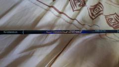 Sabpolo Jigging Rod