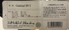 Yamaga Blanks - Galahad 59/1 Spinning Model(2017)