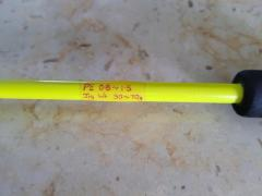 Customised Jigging Rod with Titanium guides (below Cost)