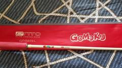 Gomoku Erito (Red)