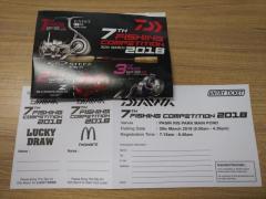 Daiwa 7th Fishing Competition ticket