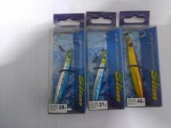 Shimano ColtSniper Slim Set