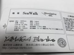 WTS: Yamaga Blanks Sea Walk Microjigging