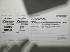 Daiwa 7th Fishing Competition 2018
