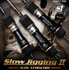 WTS - Used hearty rise slow jigging 2( Power 2 & 3)